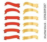 flat vector ribbons banners... | Shutterstock .eps vector #1056309287