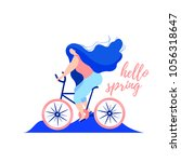 flat girl riding a bicycle.... | Shutterstock .eps vector #1056318647