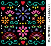 mexican folk art vector pattern ... | Shutterstock .eps vector #1056333374
