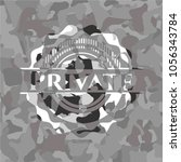 private written on a grey... | Shutterstock .eps vector #1056343784