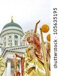 helsinki  finland   june 16  an ...   Shutterstock . vector #105635195