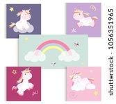 cute unicorn baby card vector... | Shutterstock .eps vector #1056351965