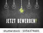 chalk lightbulbs and the... | Shutterstock . vector #1056374681