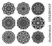laser cutting mandala... | Shutterstock .eps vector #1056384419