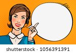 call center  customer support ... | Shutterstock .eps vector #1056391391