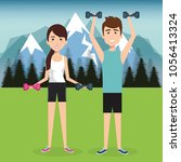 people weight lifting in the...   Shutterstock .eps vector #1056413324