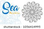 sea mandala for coloring book.... | Shutterstock .eps vector #1056414995