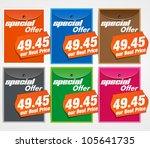 sale design   Shutterstock .eps vector #105641735