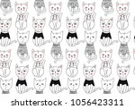 funny cat seamless pattern.... | Shutterstock . vector #1056423311