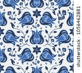 seamless pattern in traditional ... | Shutterstock .eps vector #1056462881