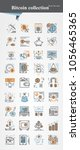 bitcoin icon set modeern thin... | Shutterstock .eps vector #1056465365
