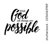 with god all things are... | Shutterstock .eps vector #1056465989