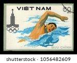 vietnam   circa 1980  a stamp... | Shutterstock . vector #1056482609