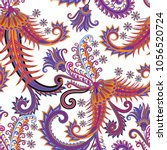 seamless pattern with curls... | Shutterstock .eps vector #1056520724