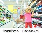 little child blond girl...   Shutterstock . vector #1056536924