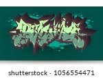 graffiti abstract green... | Shutterstock .eps vector #1056554471
