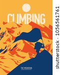 extreme outdoor adventure... | Shutterstock .eps vector #1056561761
