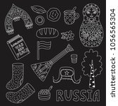 russia traditional symbols line ... | Shutterstock .eps vector #1056565304