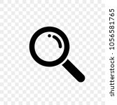 search icon of vector magnifier ...