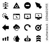 solid vector icon set   road... | Shutterstock .eps vector #1056601955