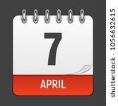 march 17 calendar daily icon.... | Shutterstock .eps vector #1056632615