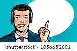 man in business suit or... | Shutterstock .eps vector #1056652601
