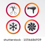 hotel services icons. air... | Shutterstock .eps vector #1056686939