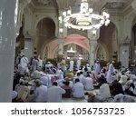 mecca  saudi arabia   september ... | Shutterstock . vector #1056753725