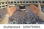 mecca  saudi arabia   september ... | Shutterstock . vector #1056754001