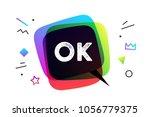 ok. banner  speech bubble ... | Shutterstock .eps vector #1056779375