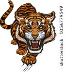 tiger color tattoo | Shutterstock .eps vector #1056779549