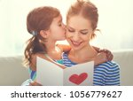 happy mother's day  child... | Shutterstock . vector #1056779627