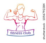 modern fitness club logo in... | Shutterstock .eps vector #1056792284
