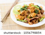 thai food  stir fried rice... | Shutterstock . vector #1056798854