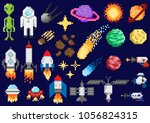a set of pixel elements. space... | Shutterstock .eps vector #1056824315