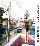 Small photo of spirit House Thailand