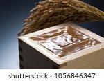 sake  japanese rice wine   Shutterstock . vector #1056846347