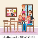cute family happy in the dining ... | Shutterstock .eps vector #1056850181