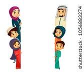 vector cartoon arab khaliji... | Shutterstock .eps vector #1056883274