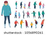 people riding on the ice on a... | Shutterstock .eps vector #1056890261