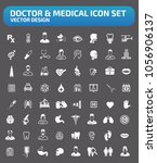 doctor and medical vector icon | Shutterstock .eps vector #1056906137