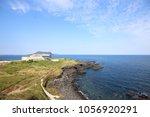 jeju island's great landscape   Shutterstock . vector #1056920291