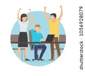 business people and success ... | Shutterstock .eps vector #1056928079