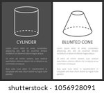 cylinder and blunted cone... | Shutterstock .eps vector #1056928091