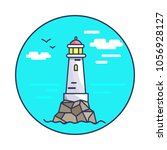 beacon and rocks  circled icon  ... | Shutterstock .eps vector #1056928127