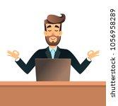 businessman meditating in lotus ... | Shutterstock . vector #1056958289