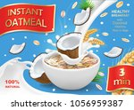 oatmeal muesli with coconut and ... | Shutterstock .eps vector #1056959387