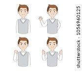 actions cartoon cute working... | Shutterstock .eps vector #1056960125