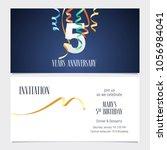 5 years anniversary invitation... | Shutterstock .eps vector #1056984041