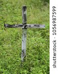 Small photo of An old rugged cross.